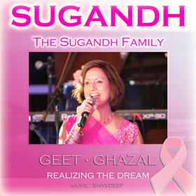 Geeta Sugandh : The Family Sugandh : Tina, Mommy, Seema, Daddy
